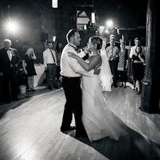 Esküvői fotós Guido Müllerke (mllerke). Készítés ideje: 08.09.2015