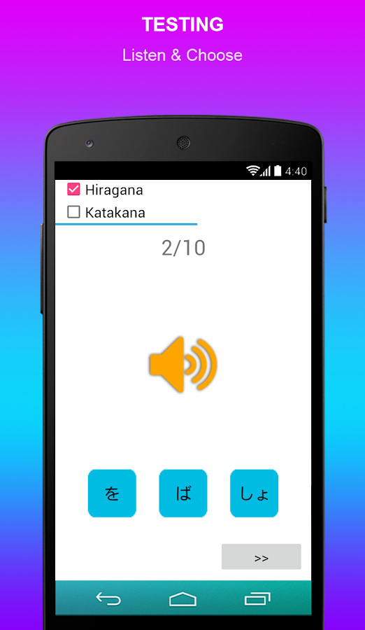 Japanese Alphabet Learn Easily- screenshot