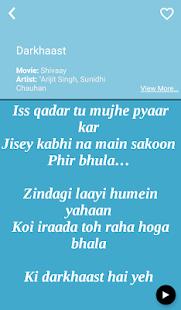 Ajay Devgn Hit Songs Lyrics - náhled