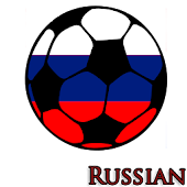 Widget Russian League 2016/17