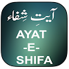 Ayat e Shifa