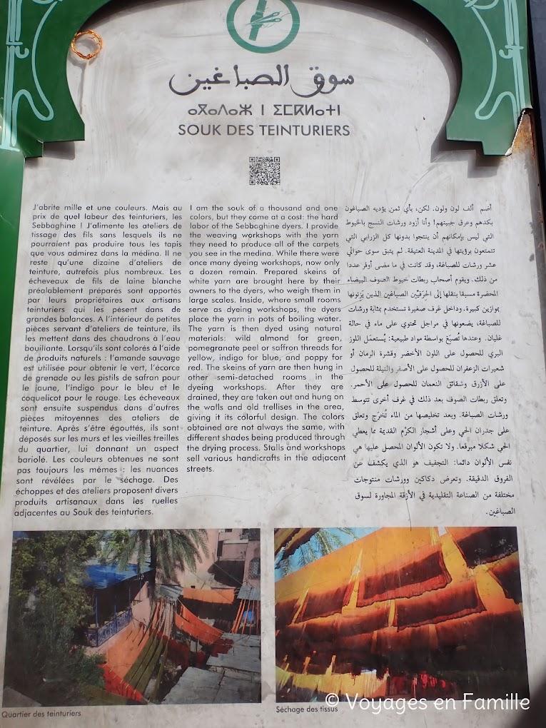 Marrakech - Souk teinturiers