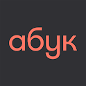 АБУК icon
