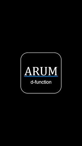 ARUM d-function(u62e1u5f35u73feu5b9fu30a2u30d7u30ea) 1.0.0 Windows u7528 1