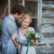 Wedding photographer Anna Spicyna (Spitsyna). Photo of 21.10.2015