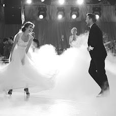 Wedding photographer Bogdan Nemes (bogdannemes). Photo of 18.01.2016