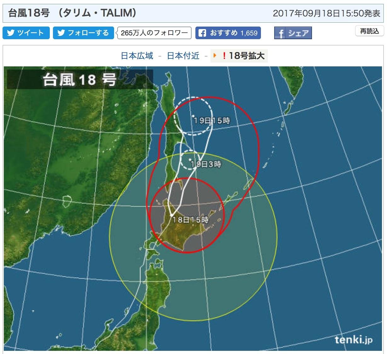 台風18号(タリム・TALIM)