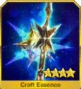 星の光剣、星の光盤