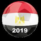 Кубок Африки 2019 Камерун icon