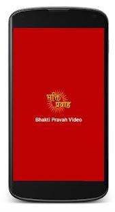 Bhakti Pravah Video - náhled