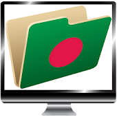 All Bangla TV Channels Free HD