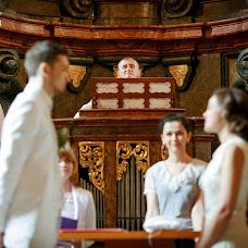 Photographe de mariage Pavel Katunin (katunins). Photo du 09.09.2013