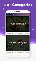 Urdu Shayari - Urdu Quotes