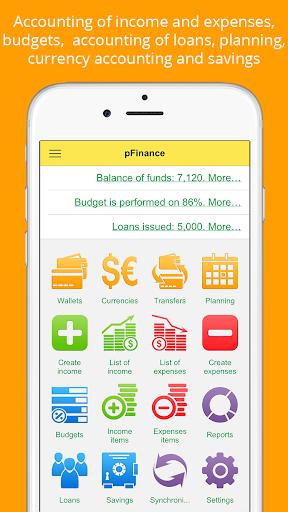 pFinance Free 개인 재정 집 계정 가족 예산