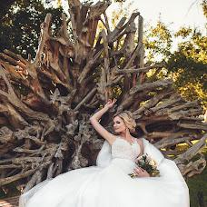 Wedding photographer Vlad Marinin (marinin). Photo of 29.10.2017