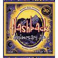 Logo of Boulder Flashback Anniversary Ale