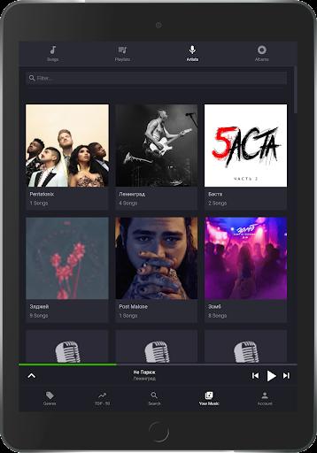 Online music for free 1.0.71.0.7 screenshots 10