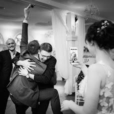 Wedding photographer Yuliya Belashova (belashova). Photo of 27.07.2017