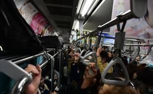 Illustration d'un métro de Tokyo.