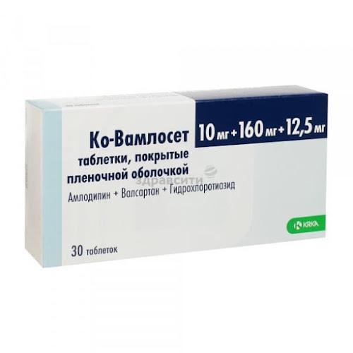 КО-Вамлосет таблетки п.п.о. 10мг+160мг+12,5мг 30 шт.