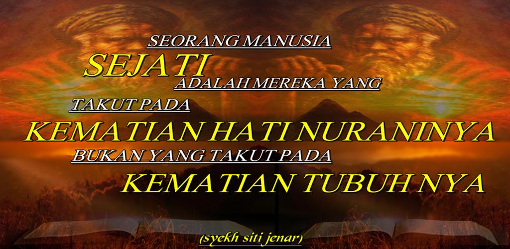 Unduh Ajaran Kemanunggalan Syekh Siti Jenar 1 0 Android Apk Www