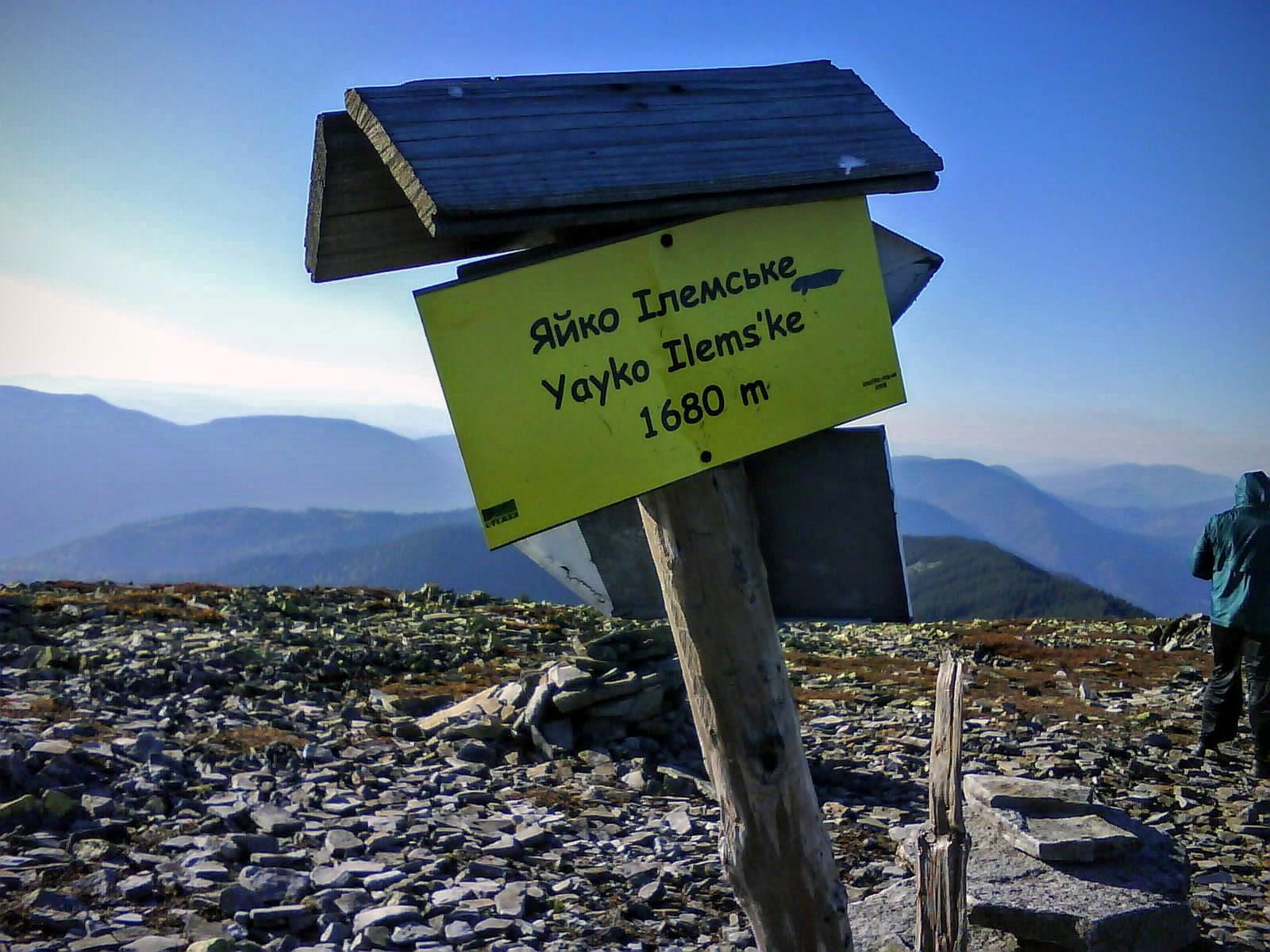 Інформаційна табличка на вершині
