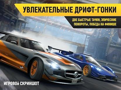 Race Kings Screenshot