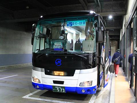 中国JRバス「出雲ドリーム博多号」 博多バスターミナルにて その2