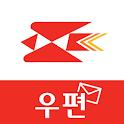 우편 icon