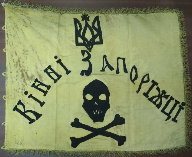 Прапор-штандарт 2-го Уманського полку кінних запоріжців Окремої кінної дивізії Армії УНР з 1920 р. Чорне полотнище, розміром 62х77 см, із жовтими зображеннями. Прапор відшукав у Канаді Андрій Гречило