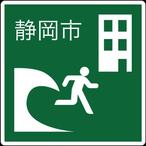 生活の避難所マップ LOGO-記事Game