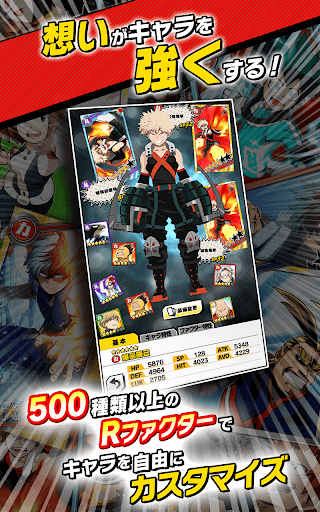 My Hero Academia Smash Rising [Mod] Apk - Trở thành anh hùng