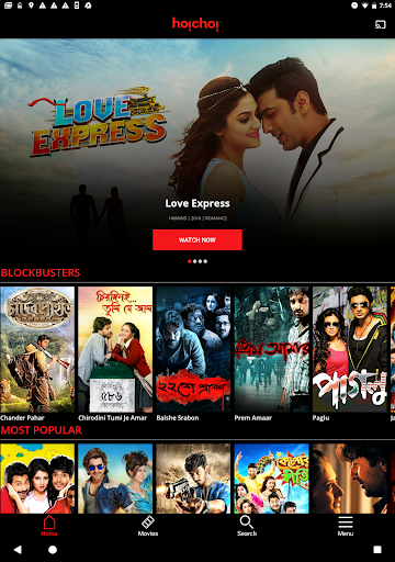 hoichoi - Bengali Movies | Web Series | Music app (apk) free