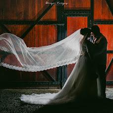 Wedding photographer Diego Vargas (diegovargasfoto). Photo of 22.09.2018