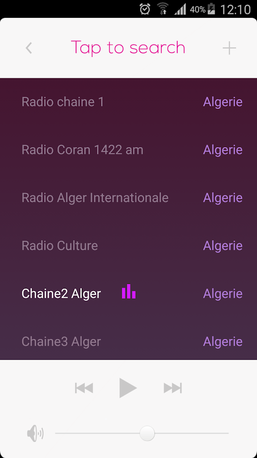 Listen to Live Algerian Radio- screenshot