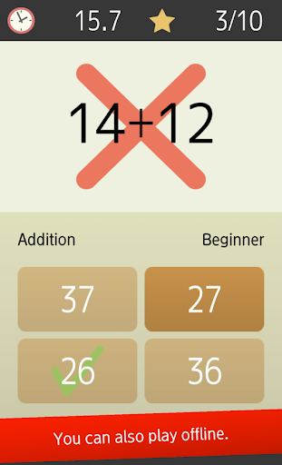 Mental arithmetic (Math, Brain Training Apps) 1.5.4 screenshots 3
