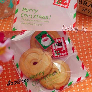 💕聖誕信封條紋包裝自粘袋