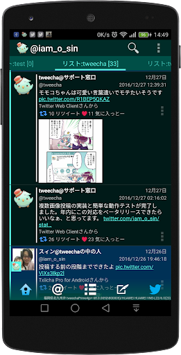 Download APK: Tweecha Lite for Twitter (Unreleased) v68.14.076 [Mod]
