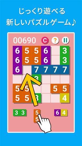 PutNumber 数字パズル・ボードゲーム脳トレ無料アプリ