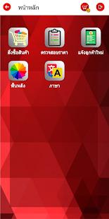 STP Mobile - náhled