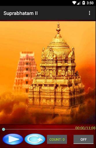 Suprabhatham II