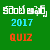Current Affairs in Telugu 2017