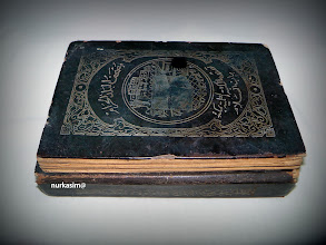 Photo: Al-Qur'an, ukuran 20x14 cm, berstempel tahun 1889 Masehi tertera di halaman belakang, milik Raja Bone, H.Andi Mappanyukki, yang mungkin juga milik Raja Gowa, I-Makkulau Karaeng Lembangparang,