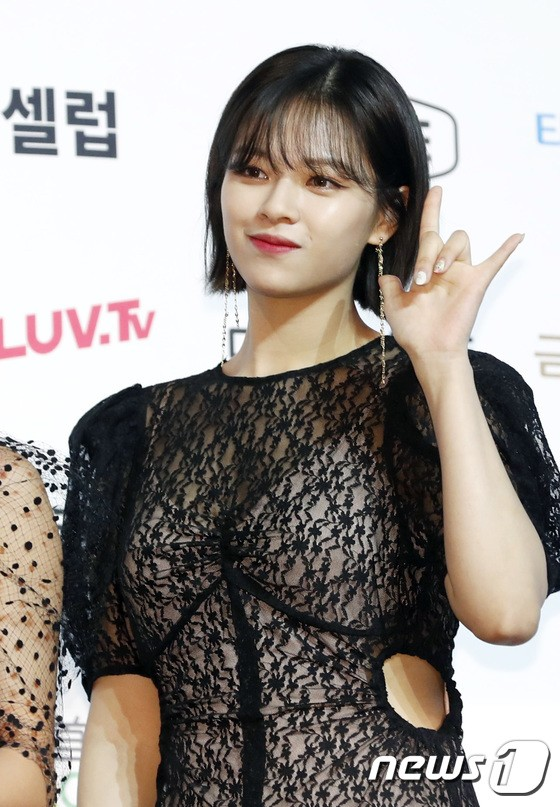 jeongyeon dress 4
