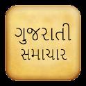 Gujarati Samachar icon