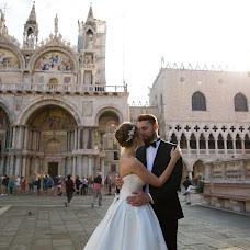 Wedding photographer Taya Kopeykina (tvkopeikina). Photo of 22.07.2018