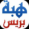 Hibapress icon