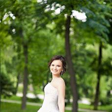 Wedding photographer Darya Matina (Darja). Photo of 24.08.2017