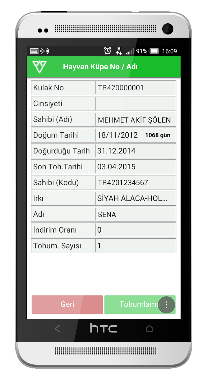 Скриншот Konya DSYB Mobil Tohumlama