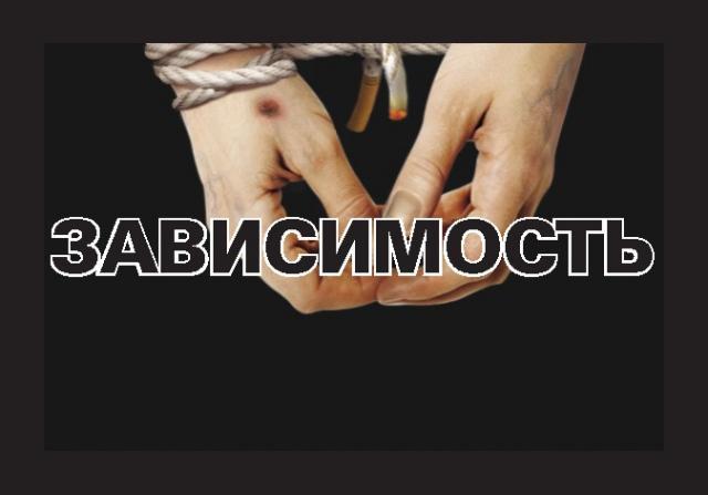 http://iamhuman.ru/images/news/kurenie-kartinki-2.jpg